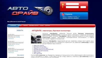 О создание сайтов г владимир создание сайтов интернет магазин сотовые телефоны